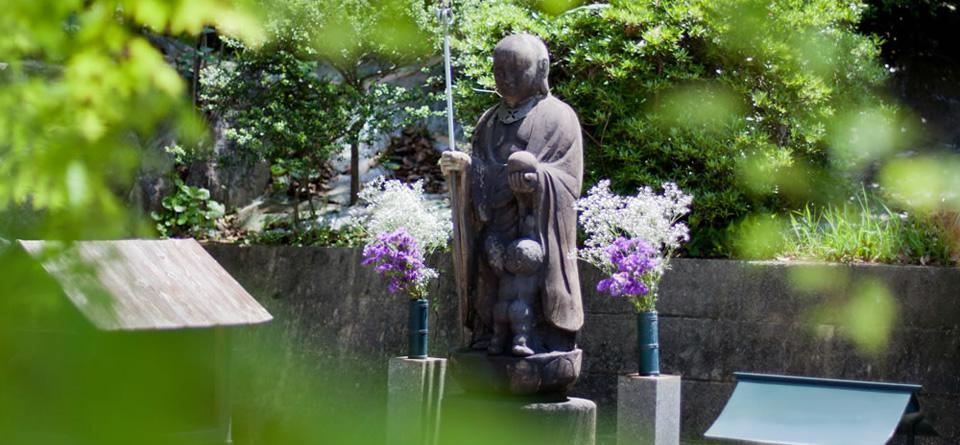 北九州市のお寺小石観音寺水子供養